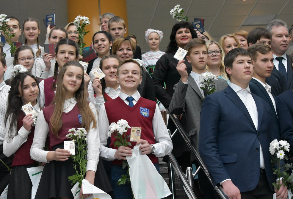 """Tickets to Adult Life"" Are Given to Young Citizens in the National Library Belarus"