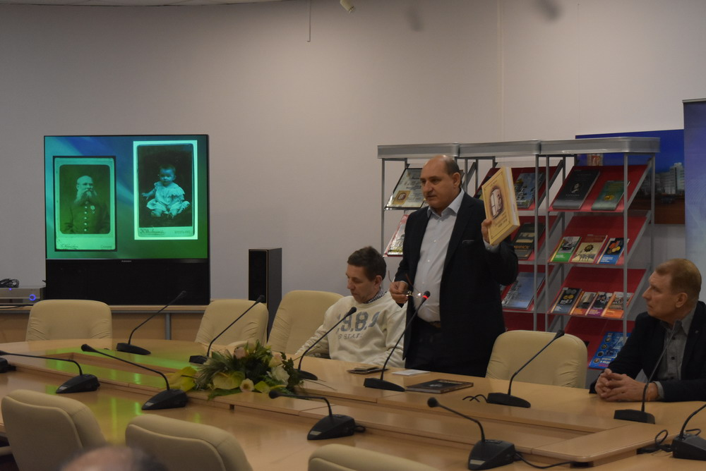 History in Pictures: the Book of Alexander Velichko Presented at the Library