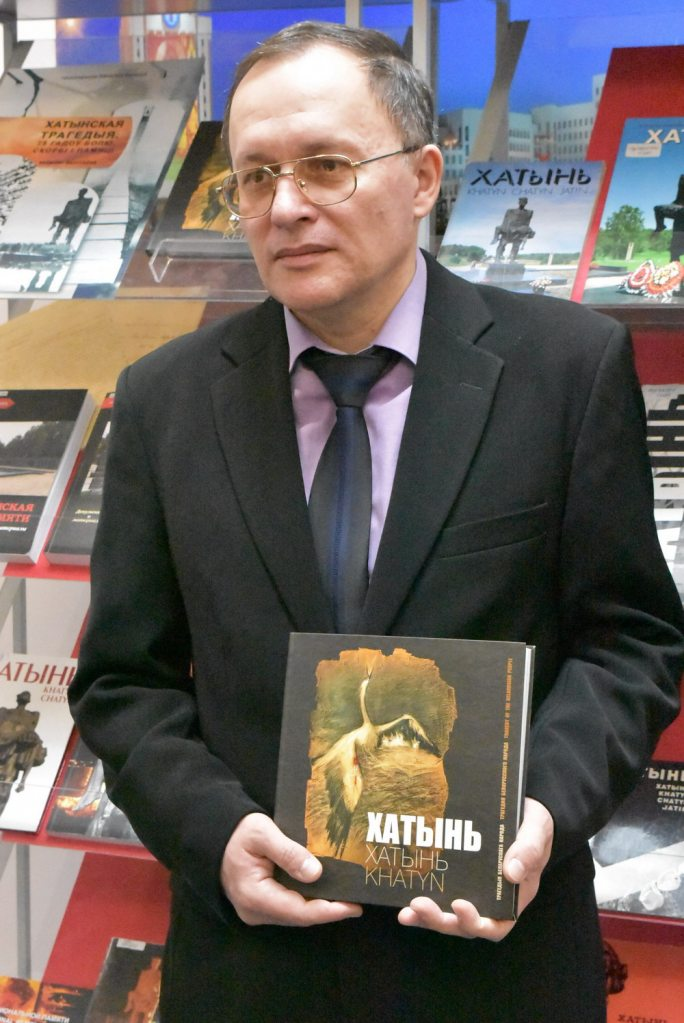 To the 75th Anniversary of Khatyn Tragedy: Book by Arthur Zelsky is Presented