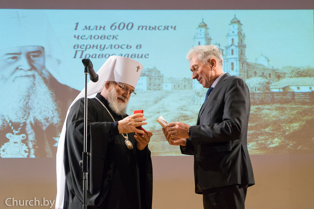 Director Roman Motulsky Gets a Reward from the Belarusian Orthodox Church