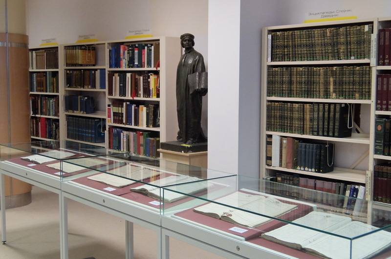 Exhibition of Books on Genealogy