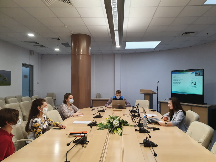 Virtual Reading Room of the National Library for Viciebsk Libraries: Information Resources and Remote Service Potential