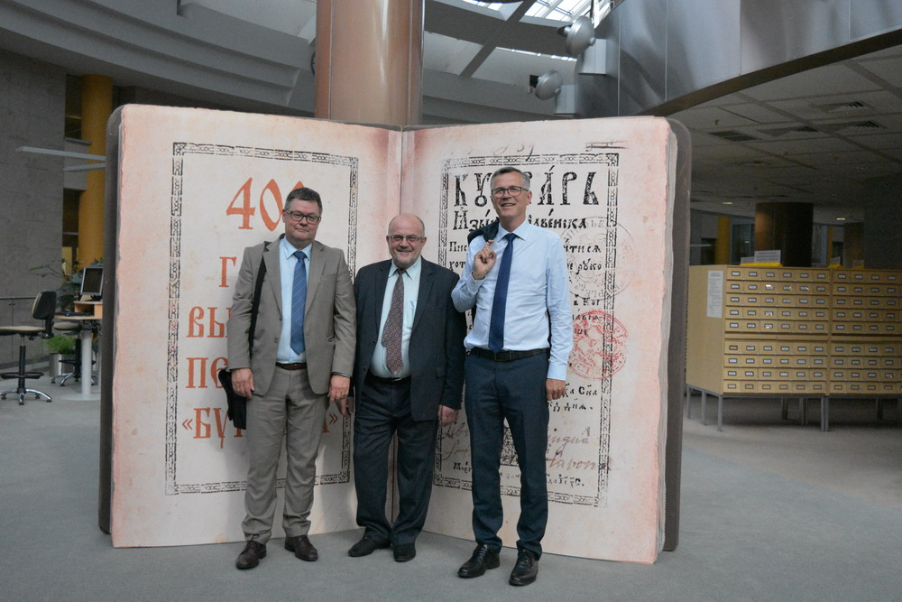 A Latvian Delegation Visits the National Library