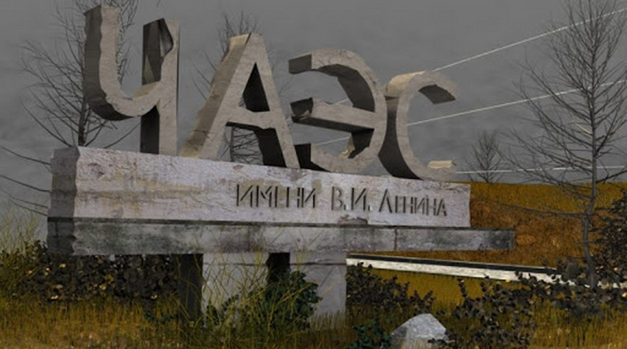 Through the Years of Memory: Chernobyl