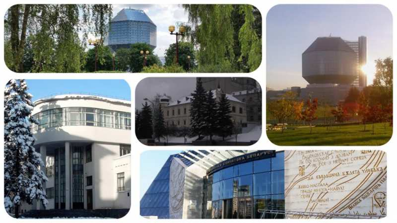 New virtual project dedicated to the 100th anniversary of the National Library of Belarus