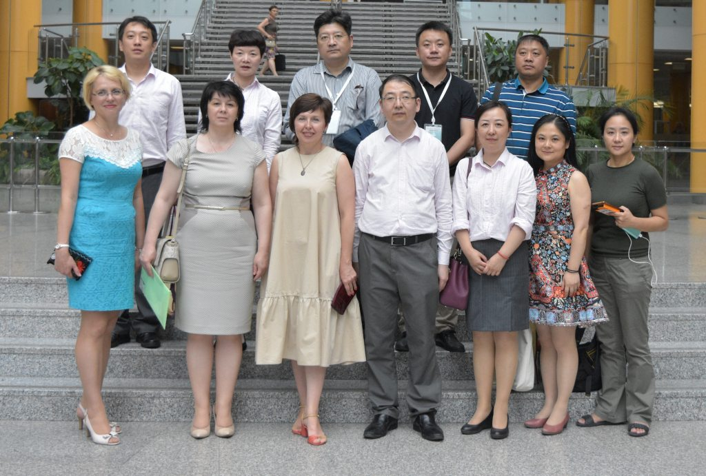 A Visit of a Delegation of the City of Chongqing