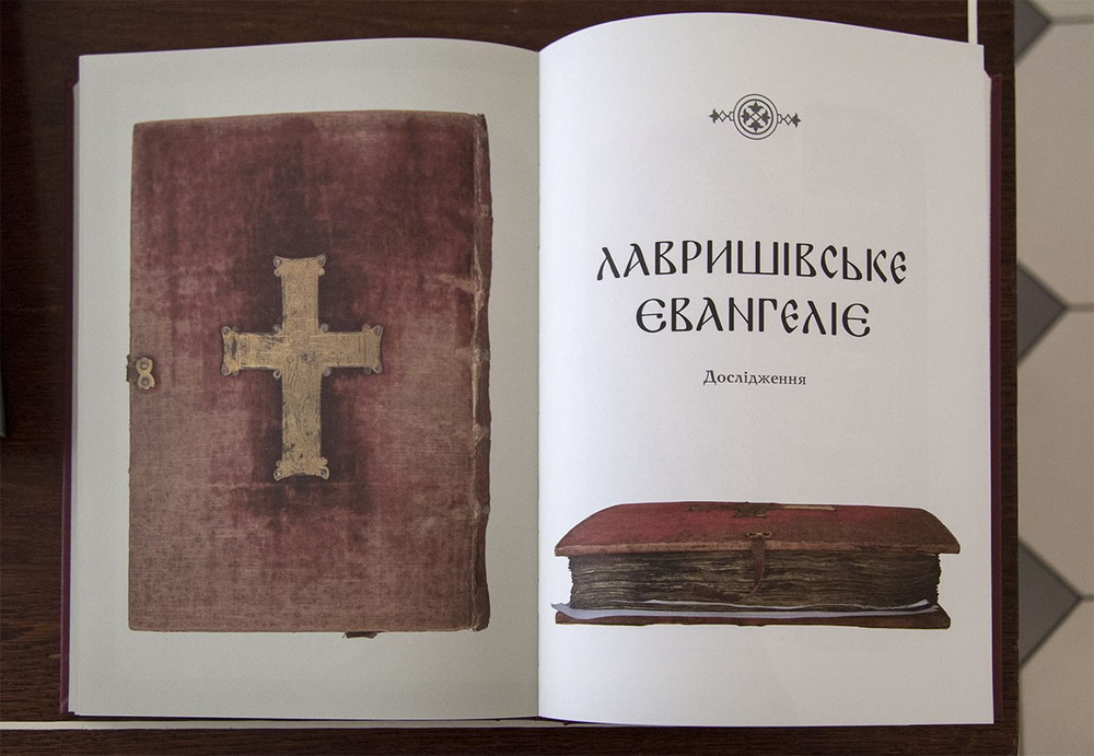 The Shrine's Return: the Lavrishevo Gospel in Belarus!