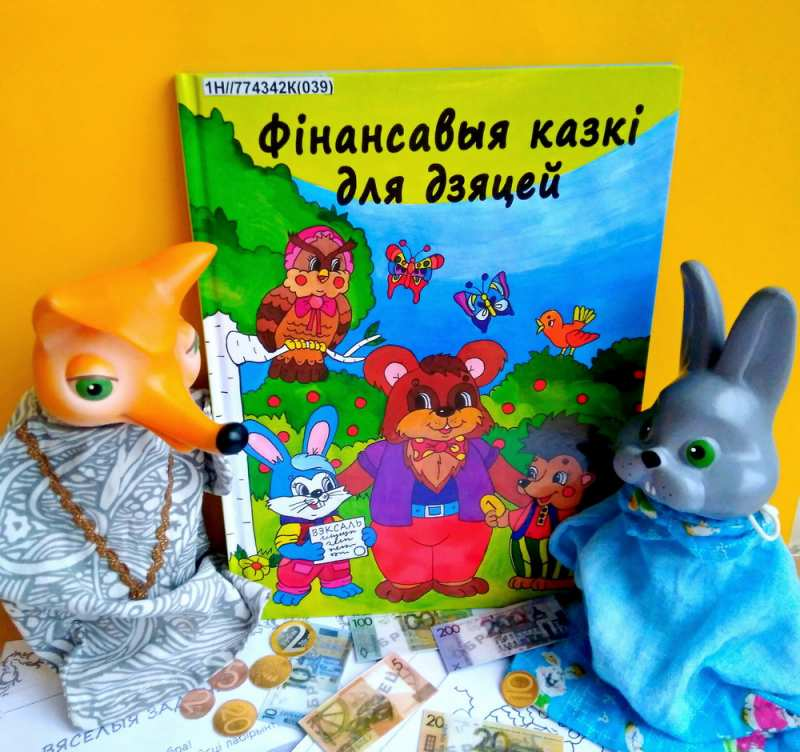 """Interesting to read"": the book ""Financial Fairy Tales for Kids"""