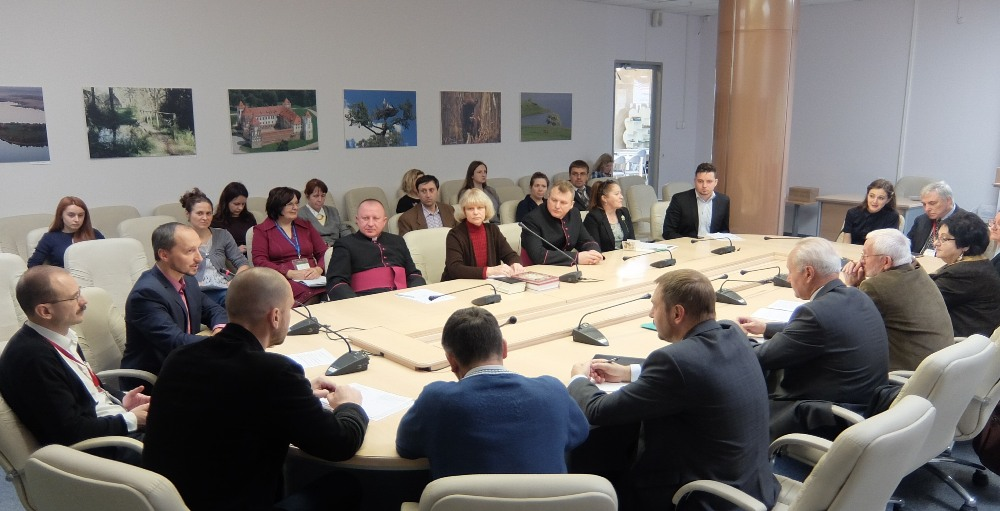 "International Scientific Round Table ""Belarusian Translations of the Bible: Past and Present"""