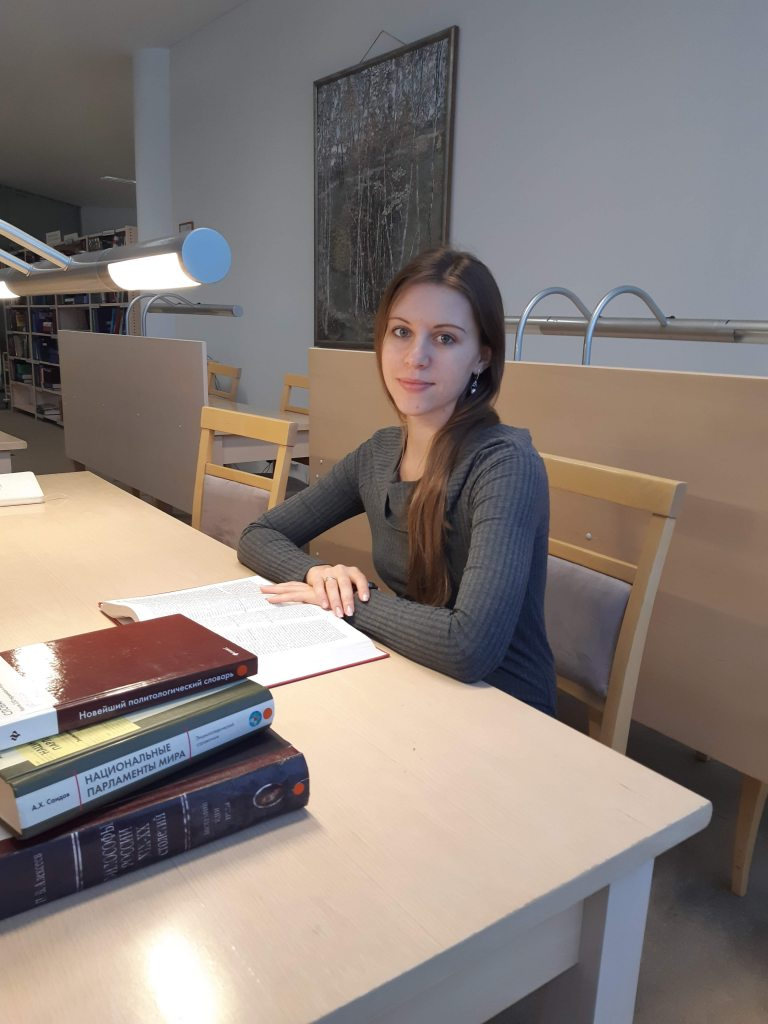 My Library Experience: Dr. Alena Gross, PhD in History