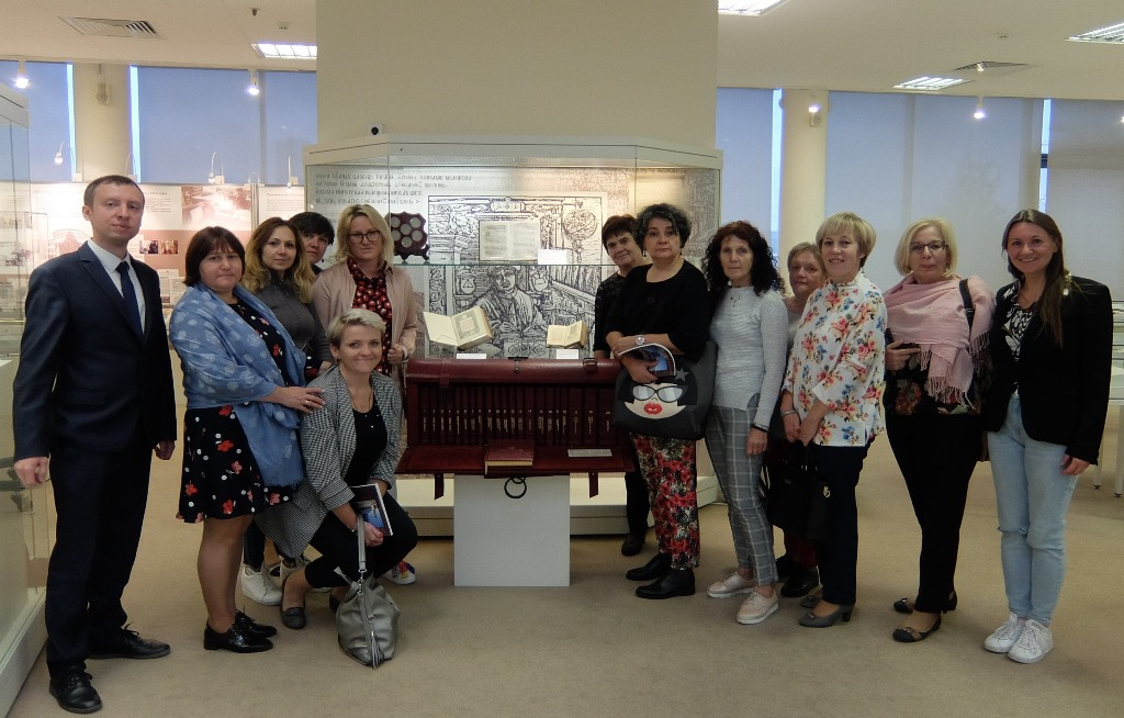 Polish Teachers of the Belarusian Language Visit the Library