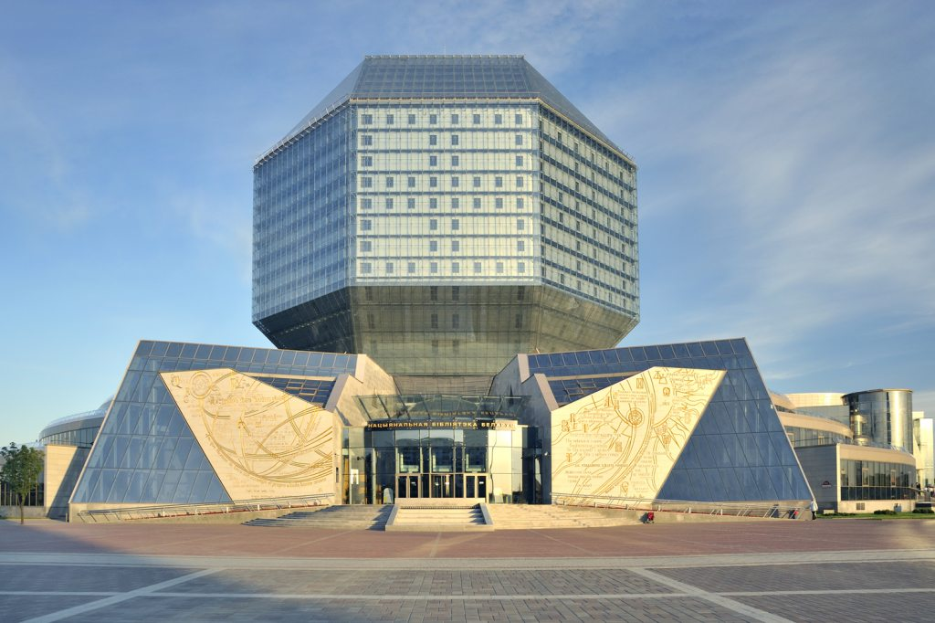 14 Fun Facts about the National Library of Belarus: a Quiz