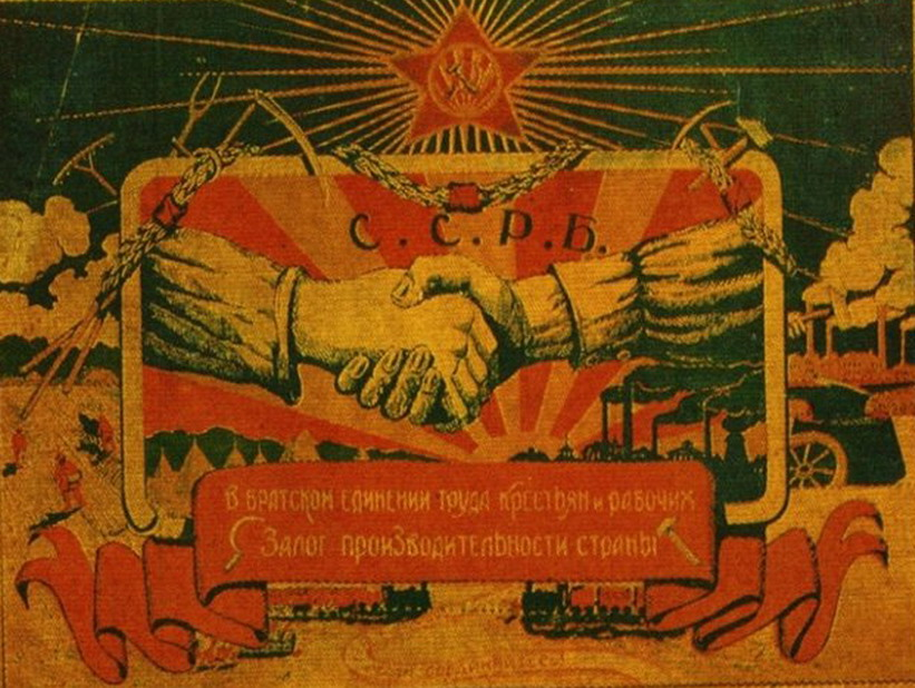 The Constitution as a Guarantor of the Belarusian Statehood