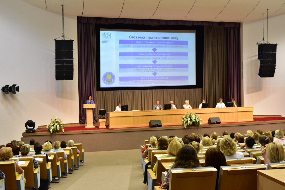 Organization of the Educational Process: Methodical Section for Teachers of the Belarusian Language and Literature