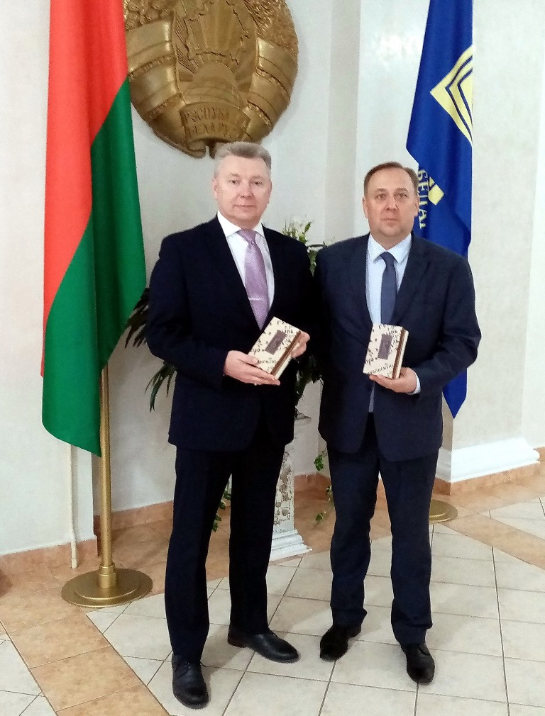 The Belarusian Primer Is Traveling the World