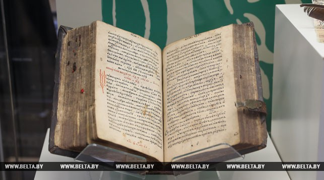 Major events to celebrate the 400th anniversary of the Primer  scheduled in Belarus for August-September
