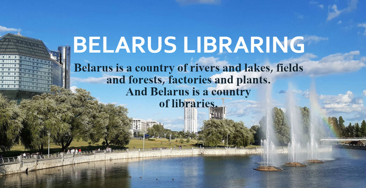 The Belarus Libraring Longread to be Presented