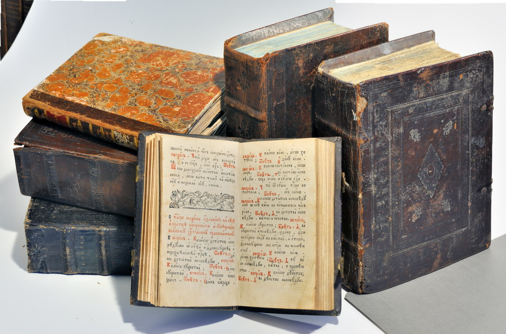 State Register of Book Artefacts of the Republic of Belarus