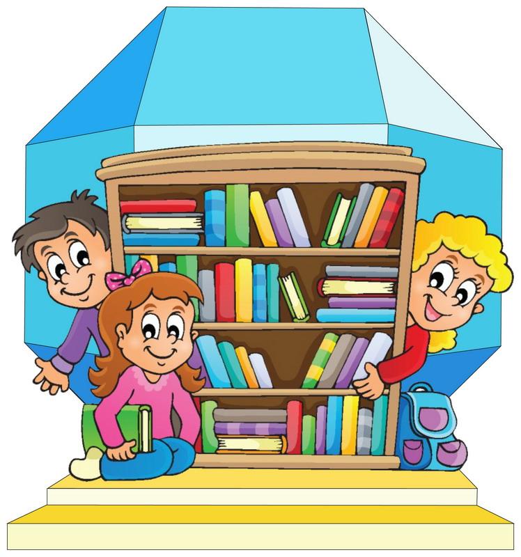 Библиотека в картинках для детей, картинки ухода пенсию