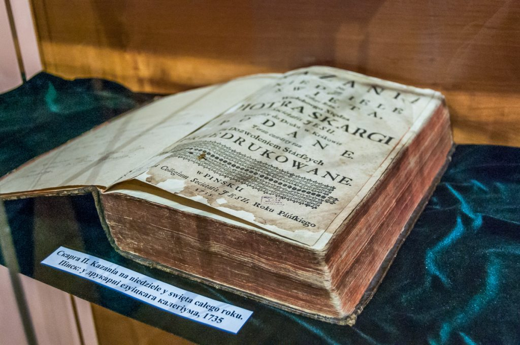 An incunabula from the National Library of Belarus is the major exhibit at the Treasures of Pinsk exhibition
