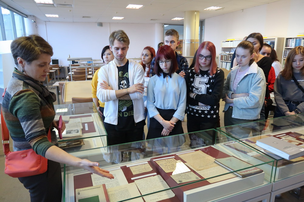 Librarianship Students Learn about the Heritage of  Eugene Khlebtsevich