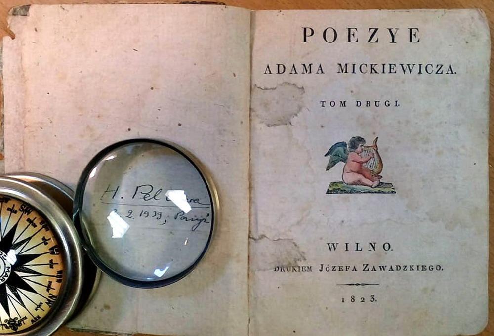 Коллекция Национальной библиотеки пополнилась самым ранним изданием Адама Мицкевича из всех, что хранятся в государственных собраниях страны