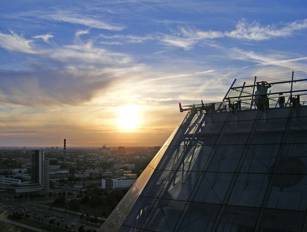 Visit the National Library's Observation Deck and Enjoy the Bird's-eye Panorama of Minsk!