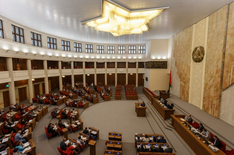 Parliament: the National Assembly of the Republic of Belarus