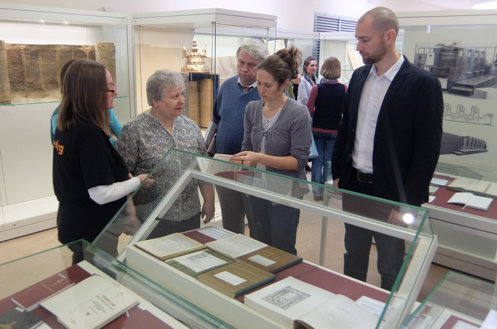 "New Exhibits at the ""Belarus and the Bible"""