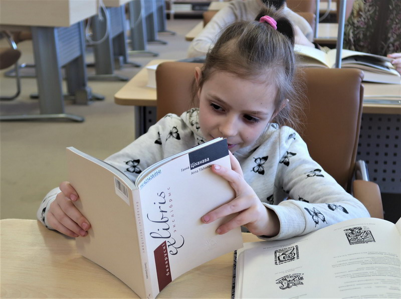 "Lesson within the framework of the competition ""Young Belarusian ex-libris"""