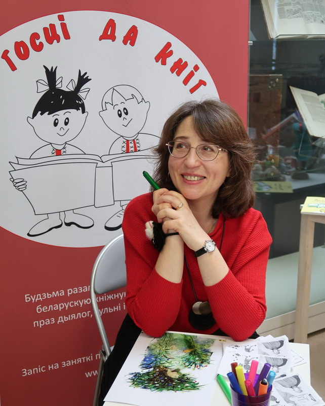 Meeting with Natalia Buchynskaja, Fairy Tale Writer