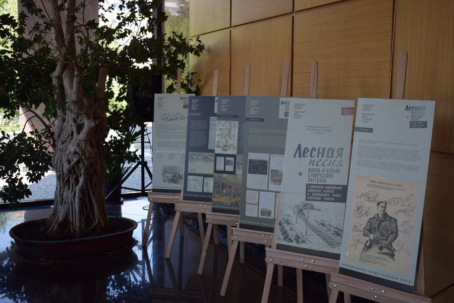 "Traveling Exhibition ""Forest Song"" in Turkey"