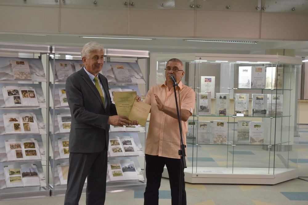War and Peace: a New Exhibition Opened in the Library
