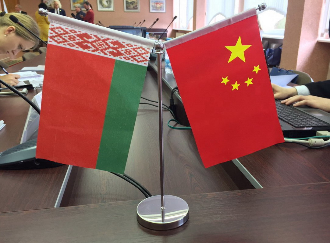 Belarus-China: Cultural Cooperation Continues