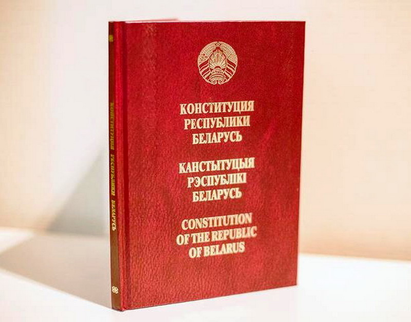 """The Constitution of the Republic of Belarus: Rights, Duties, Responsibility"""