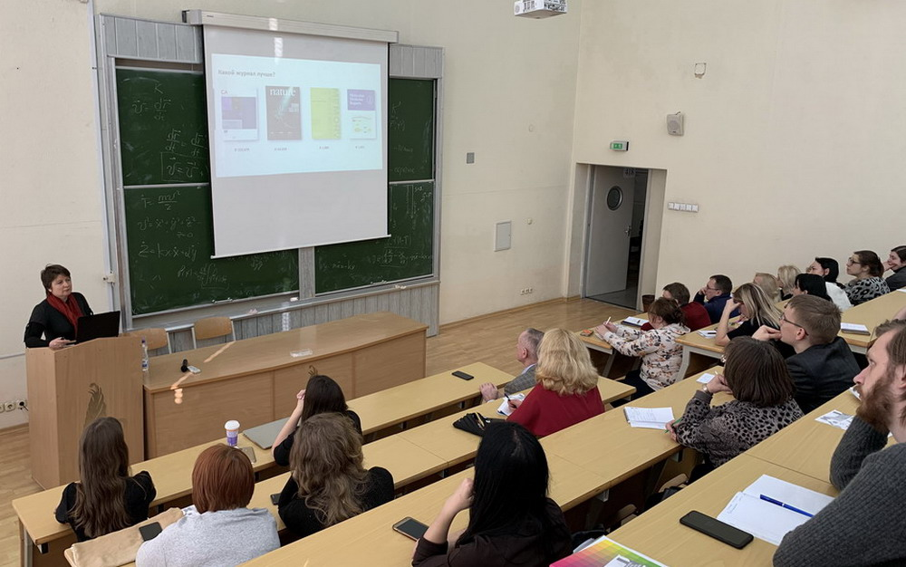 National Library of Belarus Virtual Reading Room Workshop at the Belarusian State University
