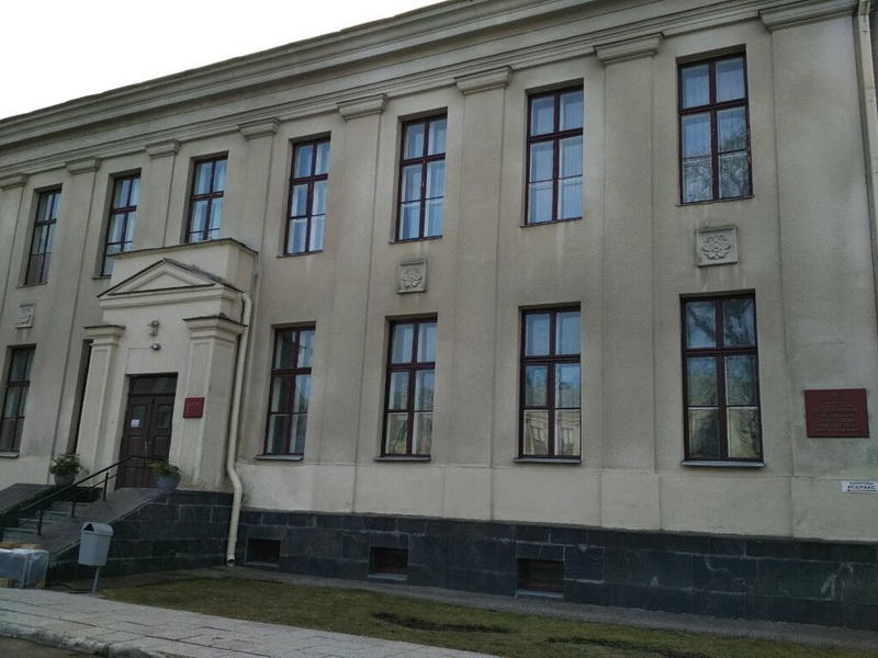 17 September – 190 of years of the Ya.F. Karsky Grodno Regional Scientific Library