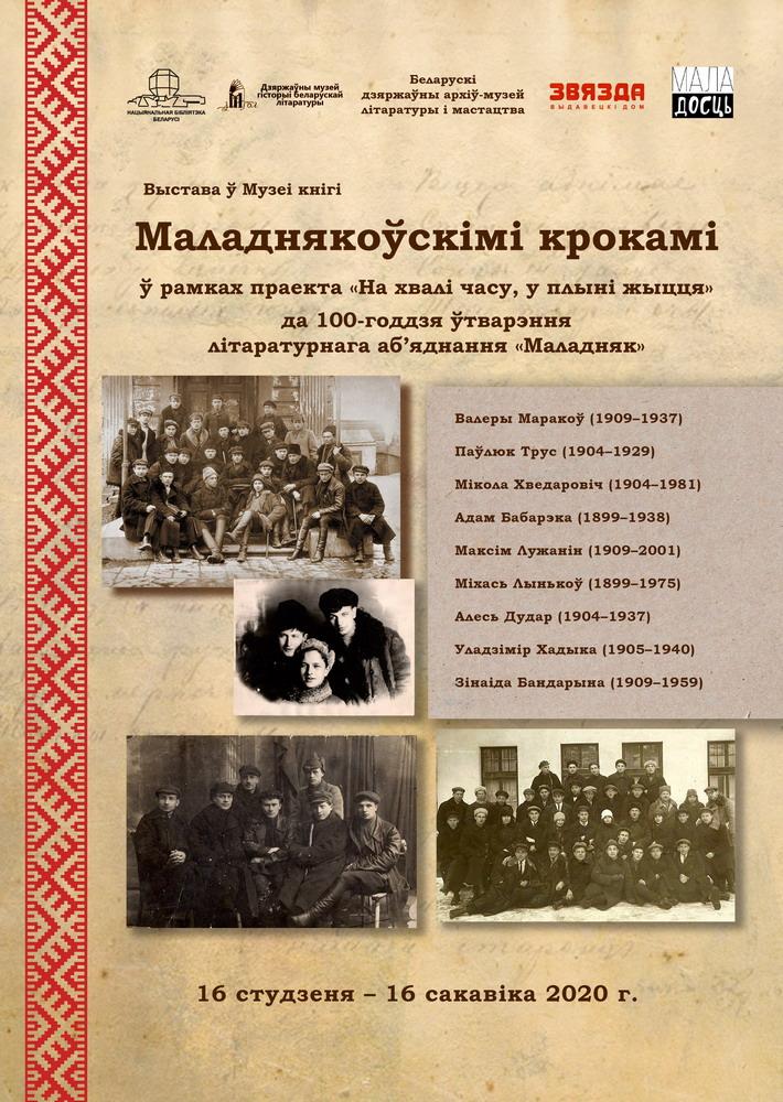 Af-Enciklopedia.jpg
