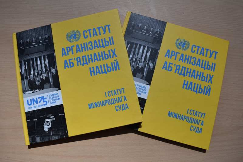 UN Charter, the First Publication in Belarusian
