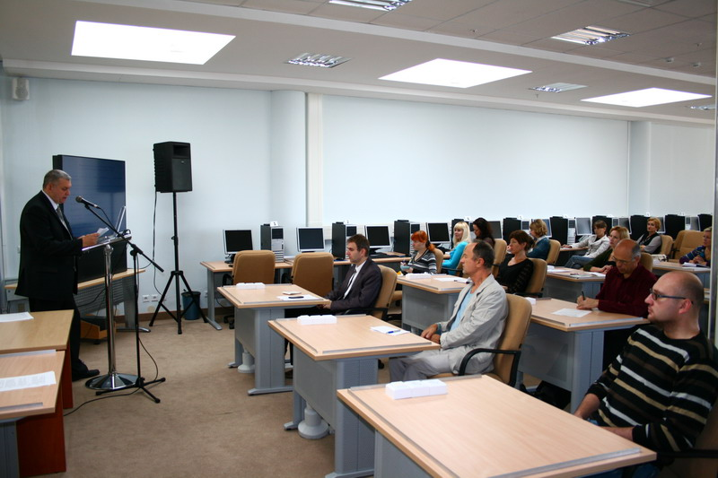 "The seminar ""Copyright and Related Rights"""
