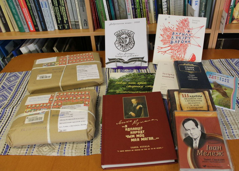 Belarusian Books as a Gift to the Center of the Belarusian Culture in Daugavpils