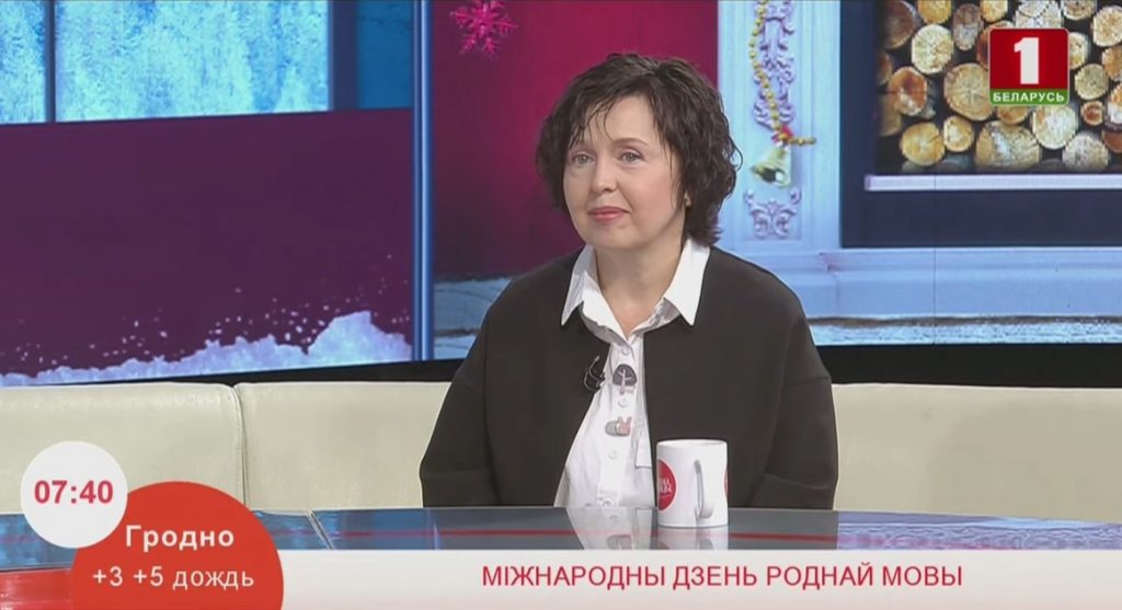 Viewers of Good Morning, Belarus! Learned about the International Mother Language Day at the Library