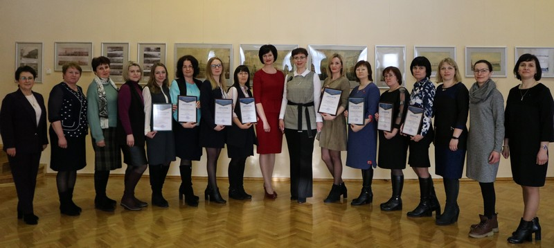 Seminar of the Homiel Region Libraries (+ video)