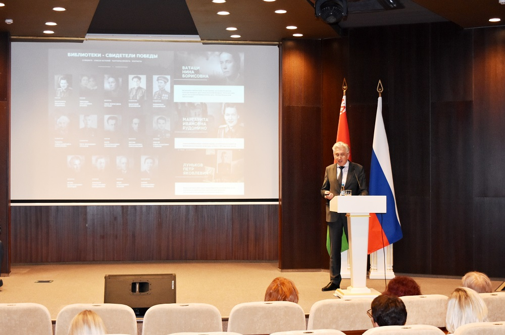 The event dedicated to the 75th anniversary of the common Victory in the Museum of the History of the Great Patriotic War