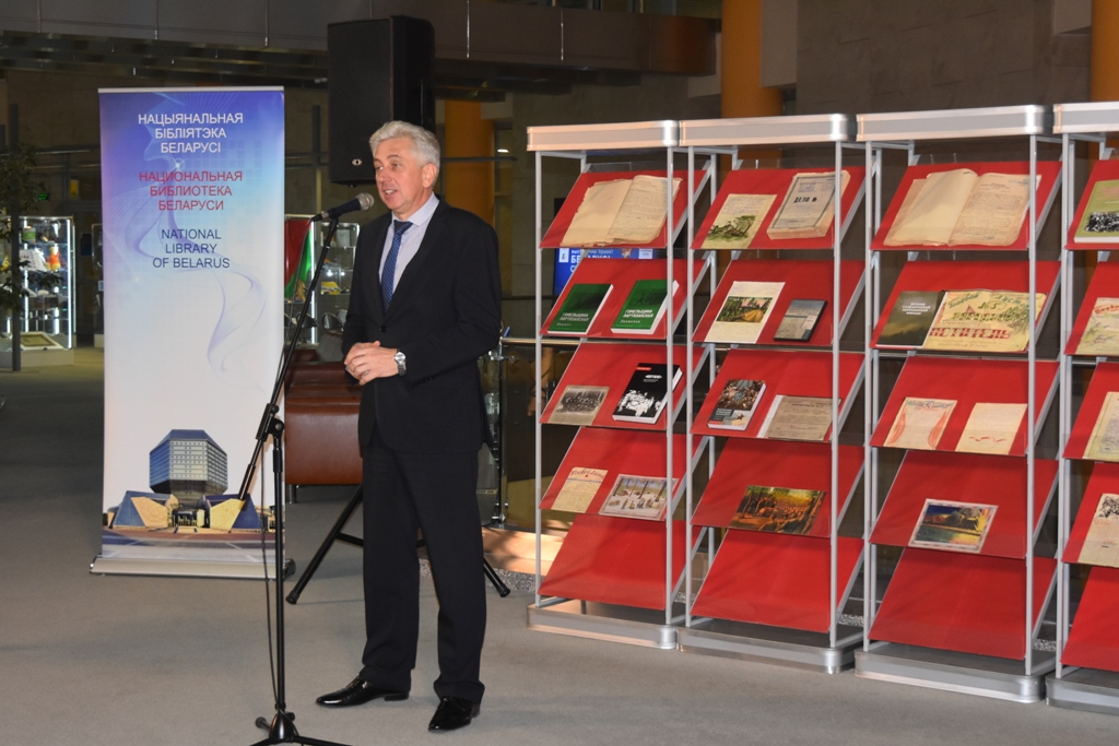 Multimedia Edition about the Partisan Movement in Belarus Has Been Presented in the Library