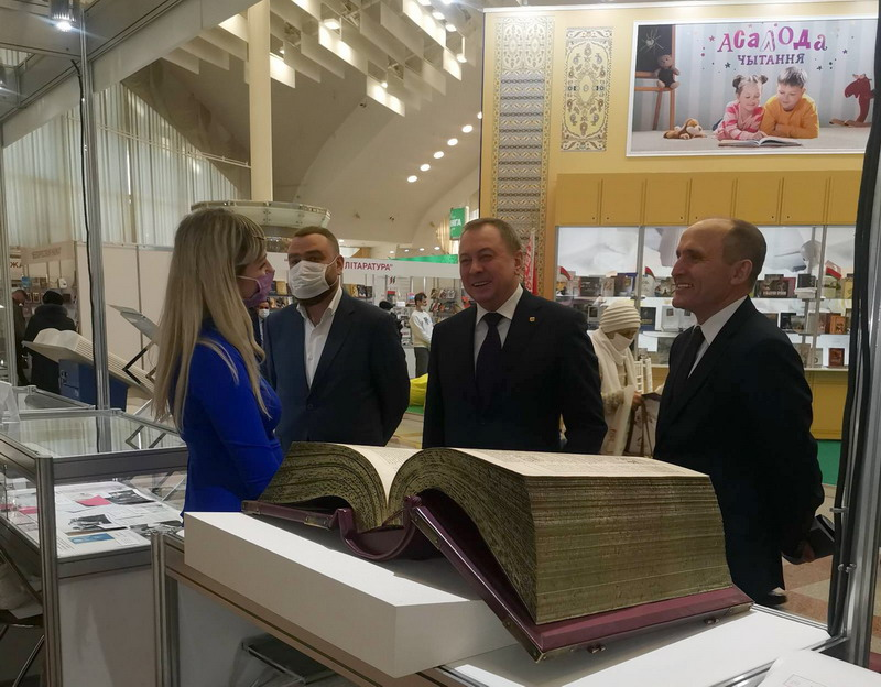 Uladzimir Makej Visited the Stand of the National Library at MIBF