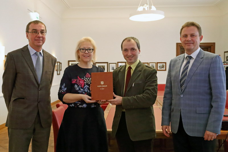 Restored masterpieces of international value presented to the National Libraries of Austria and Slovakia