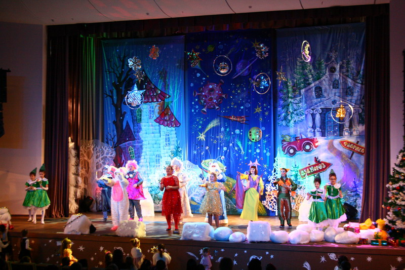 "Children's matinee ""New Year Adventures"""