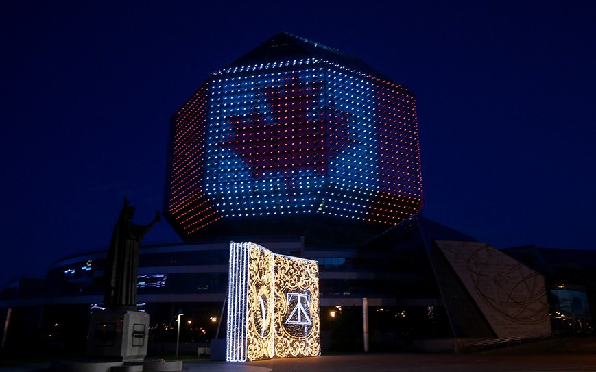 National Library Assumed Colours of the Canadian Flag