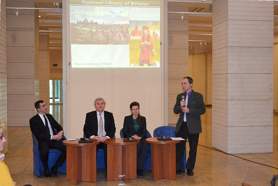 Valuable collection presented to the main library of Romania